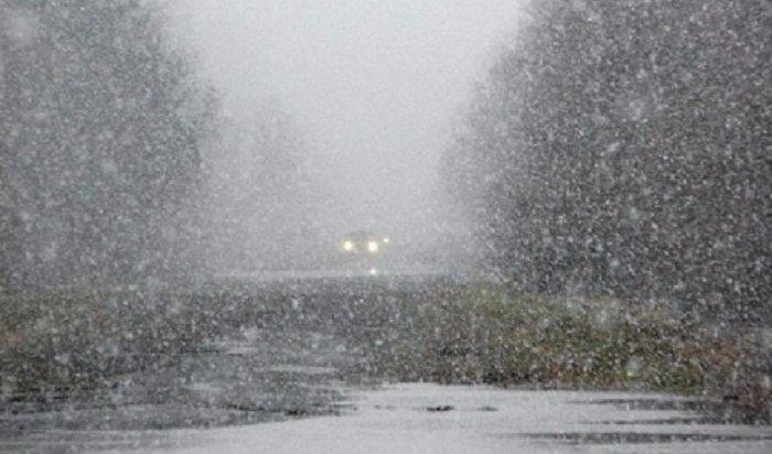 Автомобилистов предупреждают обопасных метеорологических условиях надорогах Иркутской области