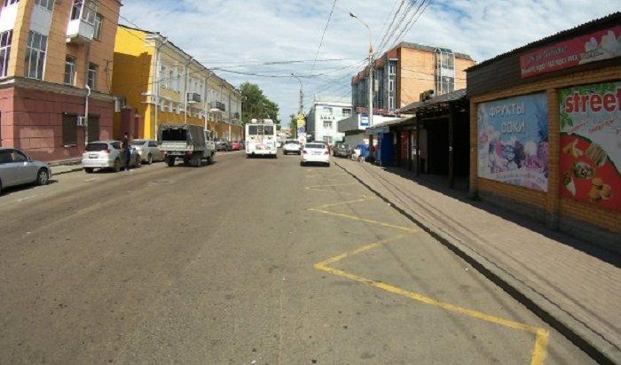ВИркутске перекроют улицы Желябова иГрязнова