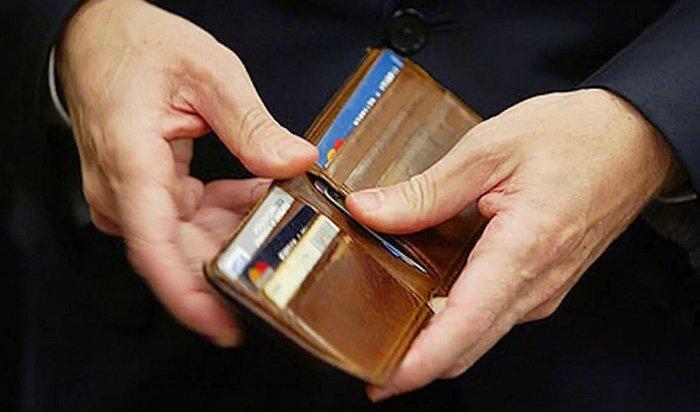 ВИркутске полицейские поймали карманника, который прикрывался женой