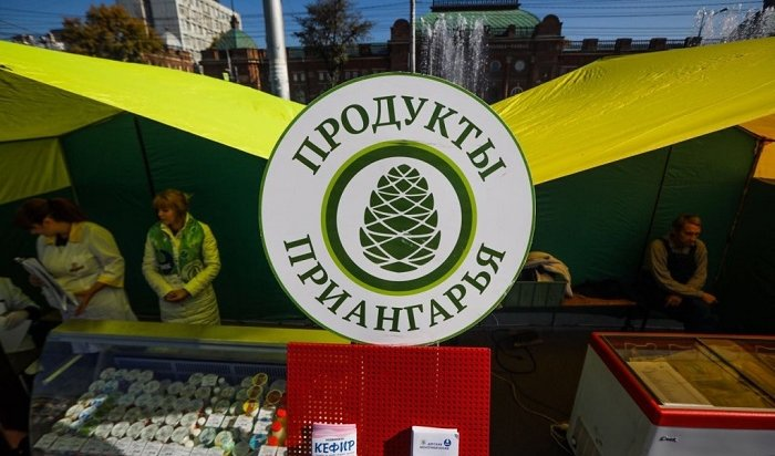 Первый врегионе магазин «Продукты Приангарья» планируют открыть вближайшее время