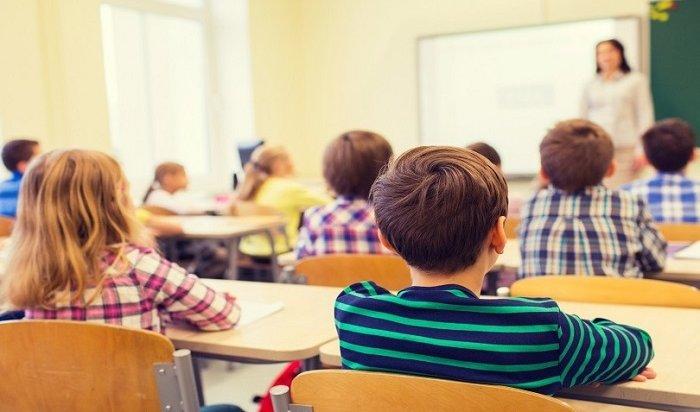 ВИркутской области увеличат нормативы учебных расходов для школ идетсадов