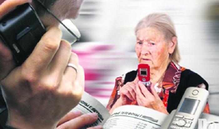 Пенсионерка изБратска стала жертвой телефонных мошенников