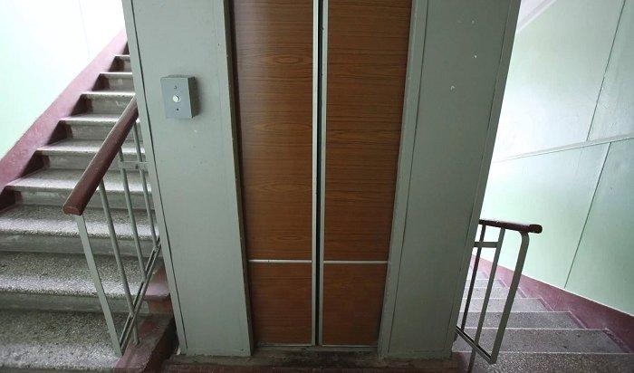 Благодаря прокуратуре ангарчанам сделали перерасчет засодержание лифтов на290тысяч рублей
