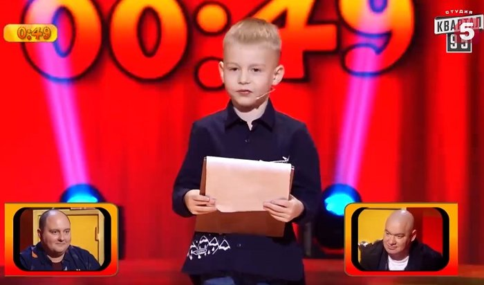 Пятилетний белорус получил 120тысяч рублей зашутку про Зеленского (Видео)