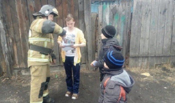 Почти 100жителей Приангарья оштрафовали занарушение особого противопожарного режима