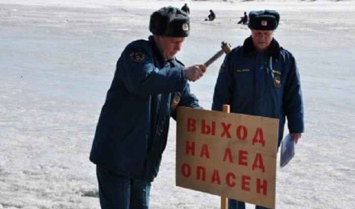 Иркутянин провалился под лед Ангары вовремя рыбалки
