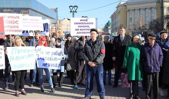 Митинг заотставку губернатора Сергея Левченко прошел вИркутске (Фото+Видео)