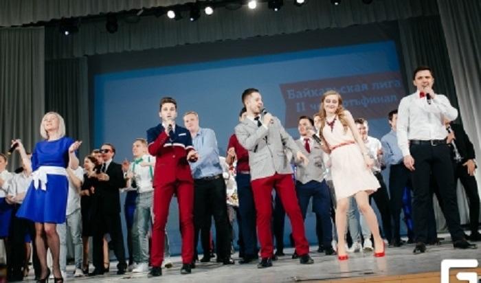 ВИркутске состоятся четвертьфиналы Байкальской лиги КВН