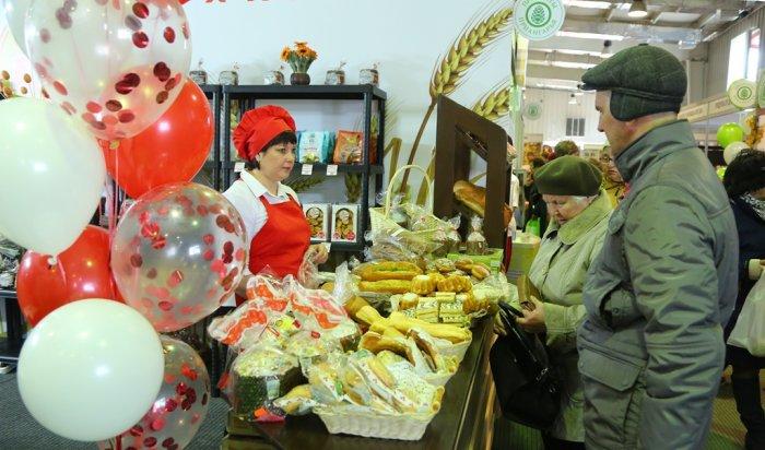 ВИркутске начала работу юбилейная выставка «Сибпродовольствие»