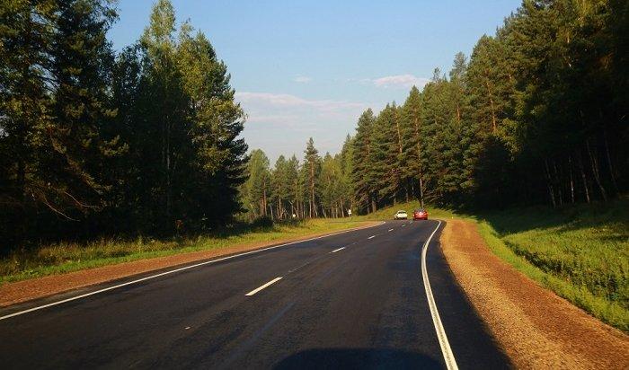 Дорожный фонд Иркутской области планируют увеличить на992млн рублей