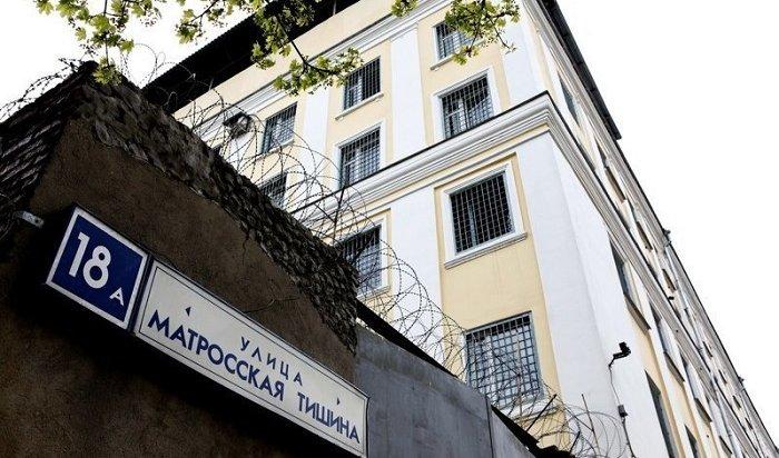 Двое заключенных «Матросской тишины» скончались отпередозировки наркотиков