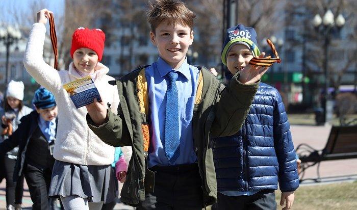 ВИркутске стартовала акция «Георгиевская ленточка» (Фото)