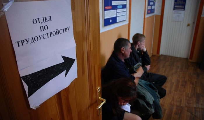 Иркутянина, пытавшегося обмануть Центр занятости на238тысяч рублей, приговорили кобязательным работам