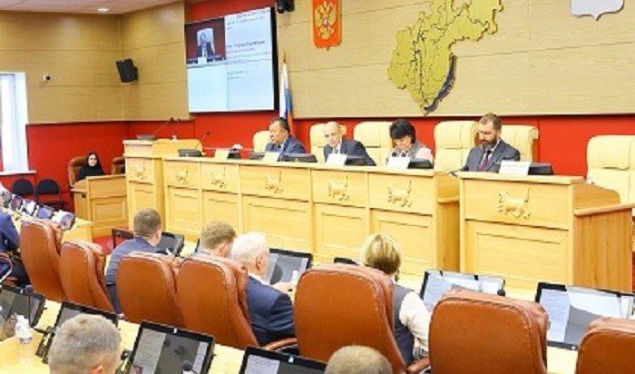 Возврат прямых выборов мэра Иркутска отклонили большинством голосов вЗаксобрании Приангарья