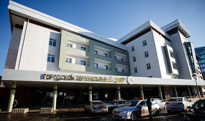 ВИркутском перинатальном центре появился новый главврач
