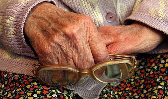 ВЗаларинском районе раскрыли вооруженное нападение на81-летнюю пенсионерку