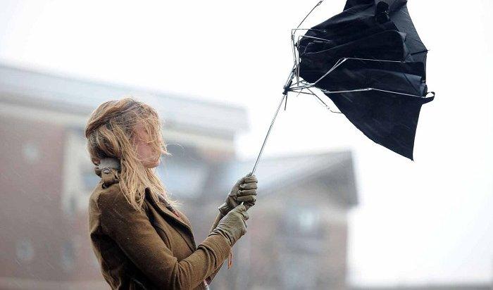 МЧС предупреждает обухудшении погоды вИркутске иобласти