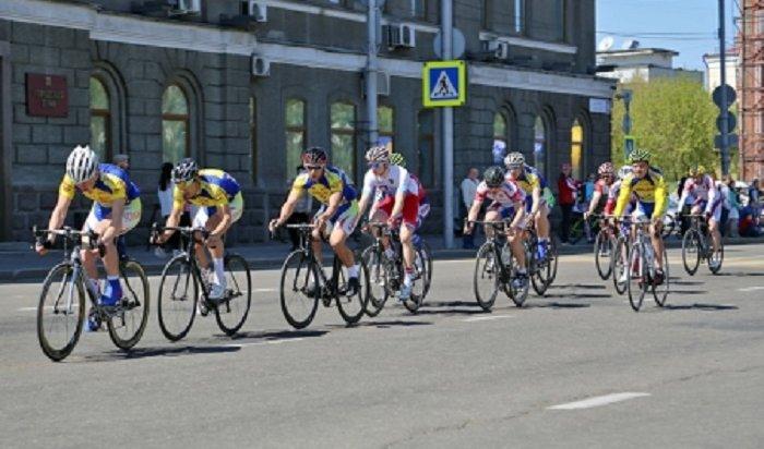 Вцентре Иркутска 1мая пройдет велогонка-критериум «Фаворит-2019»