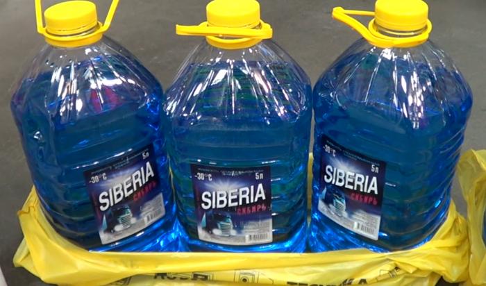 ВИркутской области изъяли более 15тысяч литров стеклоомывающей жидкости, содержащей метанол (Видео)