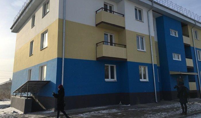 Более 14млрд рублей хотят направить нарасселение аварийного жилого фонда вПриангарье до2025года
