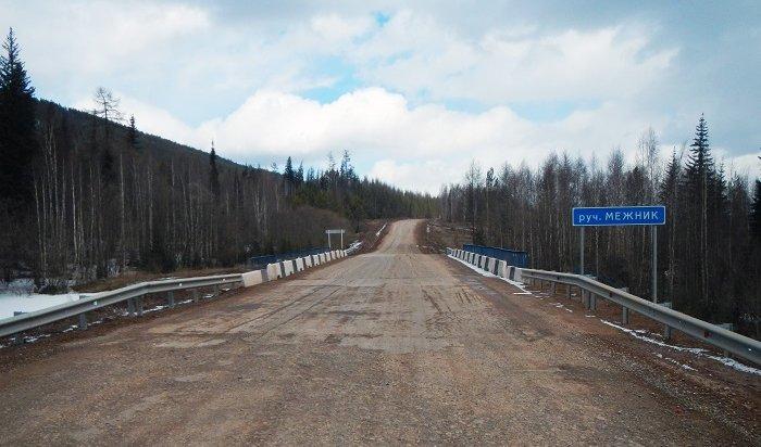 ВУсть-Кутском районе ремонтируют мост через ручей Межник