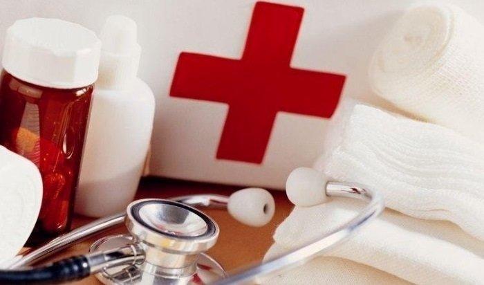Поликлиники Иркутской области будут работать вдежурном режиме вмайские праздники