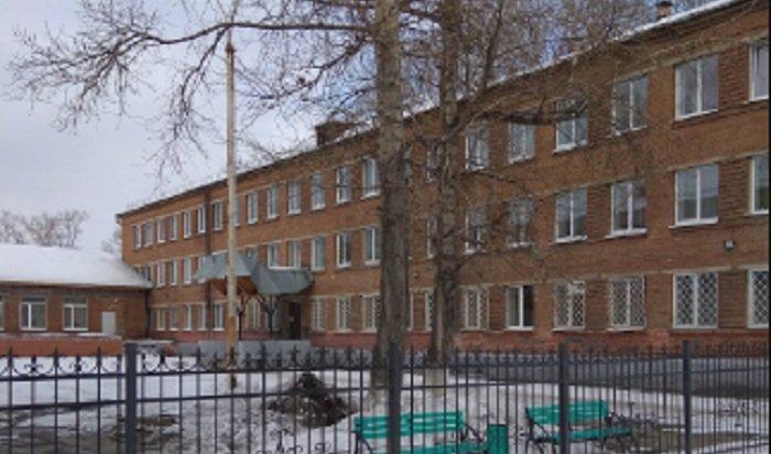 56воспитанников эвакуировали изцентра помощи детям вШелехове