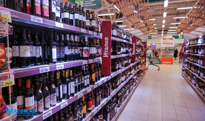 Алкоголь запретят продавать вместах проведения праздников вИркутске с4по9мая
