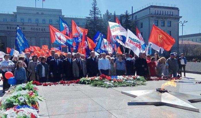 Митинг, посвященный празднованию Дня Весны иТруда, состоялся вИркутске (Фото+Видео)