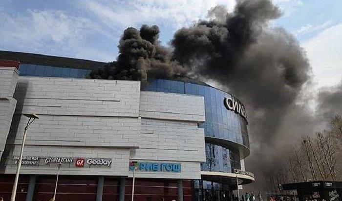 Около двух тысяч человек эвакуировали изТРЦ«Сильвер Молл» из-за пожара (Видео)