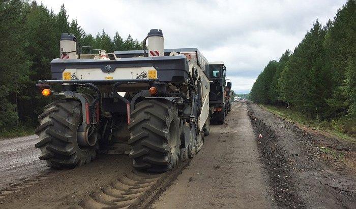Капитальный ремонт федеральной дороги Р-255стартует вНижнеудинском районе