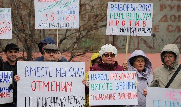 Пикет против пенсионной реформы прошел вцентре Иркутска (Фото+Видео)