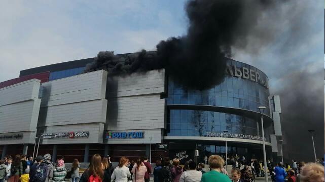 Иркутские полицейские установили предполагаемых виновников пожара вТРЦ «Сильвер Молл»