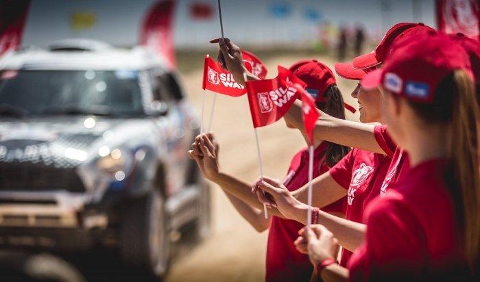 ВИркутске проходит отбор волонтеров для участия вралли «Шелковый путь-2019»