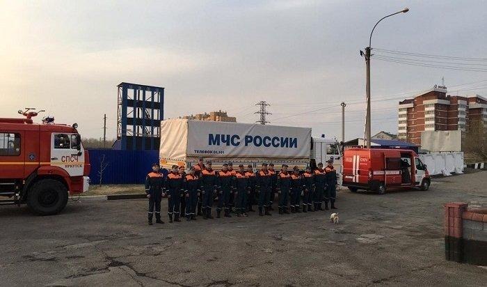 20иркутских спасателей защитят отпожаров поселения Тайшетского района (Видео)