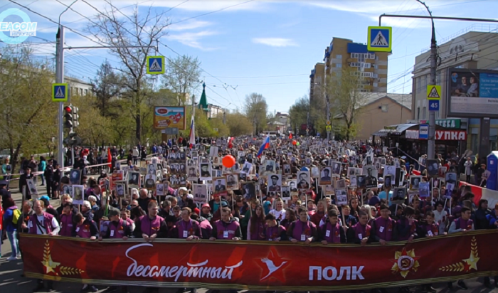 Шествие Бессмертного полка пройдет вИркутске-II утром 9мая