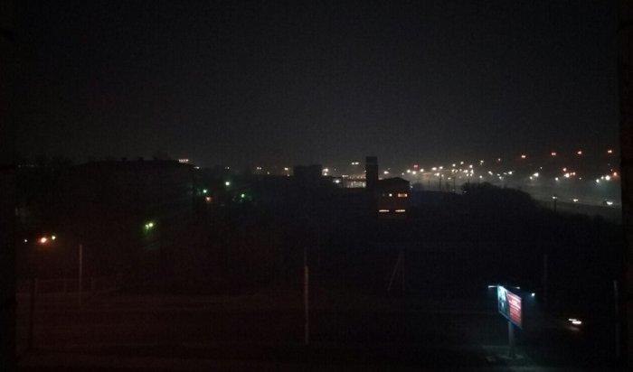 Иркутск накрыло дымом открупного лесного пожара (Видео)