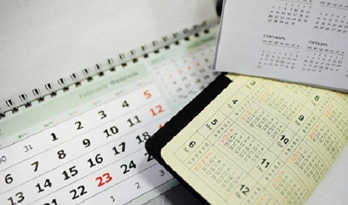 Минтруд представил график праздничных дней россиян в2020году
