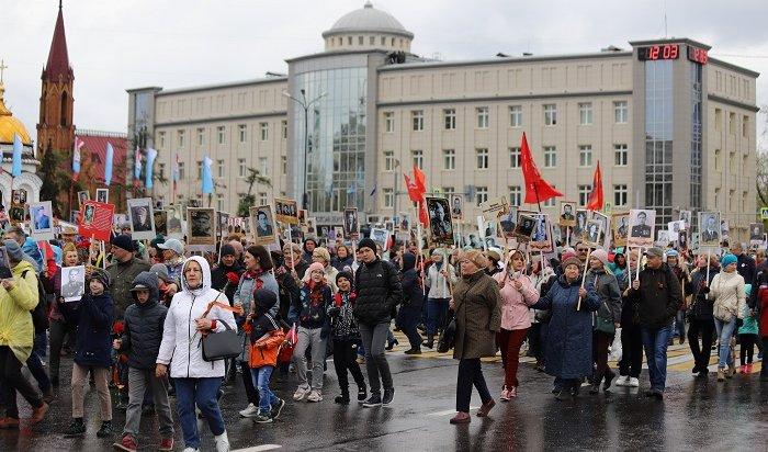 «Бессмертный полк» прошагал поулицам Иркутска (Фото+Видео)