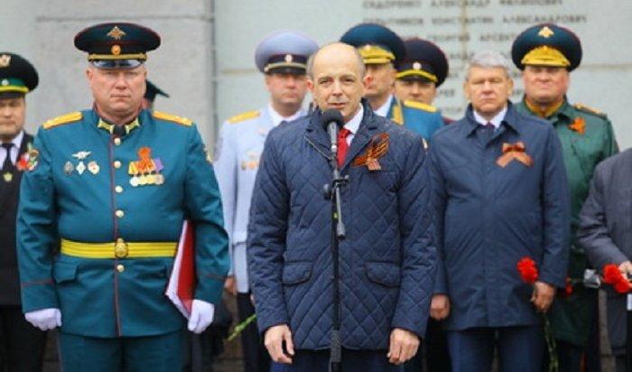 Спикер идепутаты Заксобрания Приангарья приняли участие вторжествах, посвященных 74-й годовщине Великой Победы