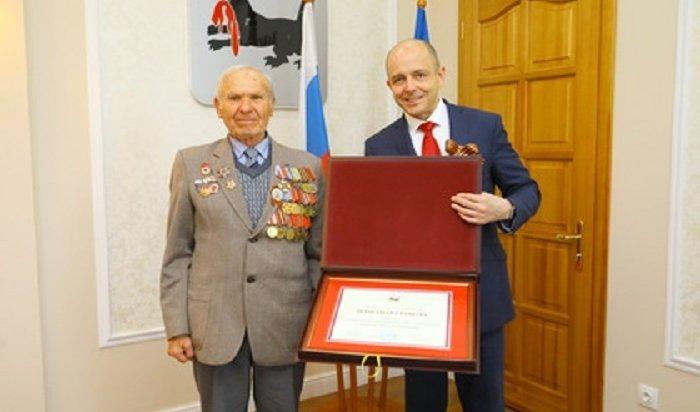Сергей Сокол вручил почетные грамоты ветеранам Великой Отечественной войны