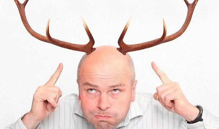 Иркутский зоосад предложил горожанам примерить образ оленя