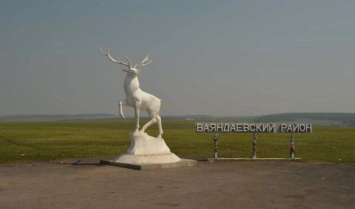 Бухгалтер Баяндаевского лесхоза премировала сама себя на121тысячу рублей