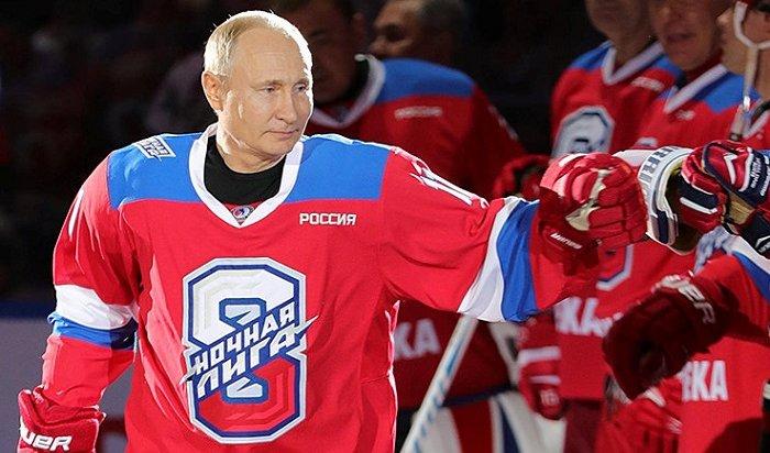 Путин забросил 9шайб вгала-матче Ночной хоккейной лиги (Видео)