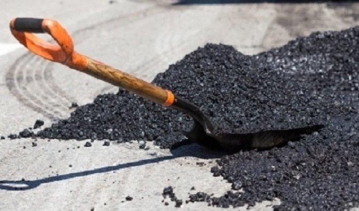 ВИркутске определили подрядчиков понацпроекту «Безопасные икачественные автомобильные дороги»