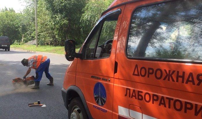 ВИркутской области устранят замечания покачеству дорог доконца мая