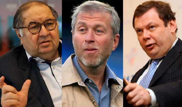 Трое россиян вошли всписок богатейших жителей Великобритании