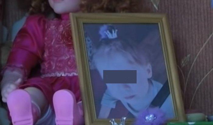 Минздрав: двухлетняя Злата Колоскова скончалась в«инфекционке» Иркутска из-за врожденной патологии