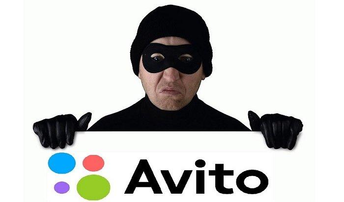 Трех жителей Иркутска мошенники сAvito обманули на150тысяч рублей