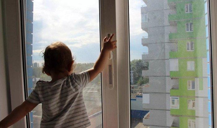 Следователи иполицейские рассказали, как уберечь детей от«полетов» изокон